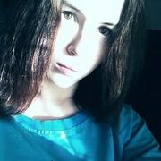 Кристина 21 год (Овен) Кемерово