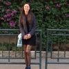 Viktoriya, 36, New York