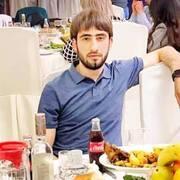 Hambarcum 26 Ереван