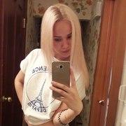 Юлия, 23, г.Урай