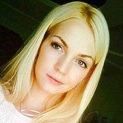 Irina 35 лет (Стрелец) Туапсе