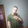 Игорь, 22, г.GÅ'ogowek