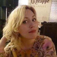 Лариса, 42 года, Скорпион, Екатеринбург