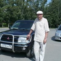 Урал, 46 лет, Стрелец, Екатеринбург