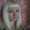 Вероника, 32, г.Александрия