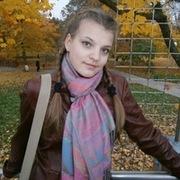 Александра, 28, г.Солигорск
