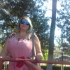 Марина, 42, г.Апшеронск