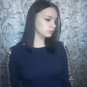 Инна, 21, г.Днепр