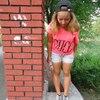 Evgeniya, 21, Myrnograd