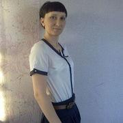 Алена, 35, г.Сысерть