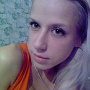 Наталия 37 Магадан