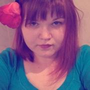 Ксения, 28, г.Димитровград