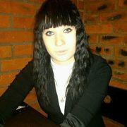 Ольга 25 Переяславка