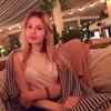 Анастасия, 22, г.Паттайя