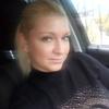 Масяня, 28, г.Казань