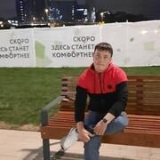 Нумонжон 25 Москва