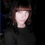 Елена, 22, г.Волоконовка