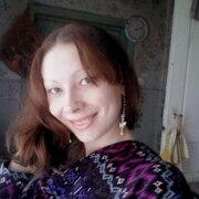 Елена 28 лет (Стрелец) Таганрог