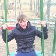Дима 32 Иркутск