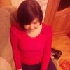 Оксана, 24, Рівному