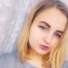 Александра, 17, г.Макеевка
