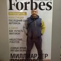 Дмитрий, 37 лет, Рак, Нижний Новгород