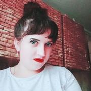 Елена, 25, г.Усть-Кут
