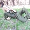 Лена Ленина, 32, г.Самара