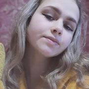 Софа 20 Киев