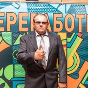 Вячеслав, 30, г.Нягань