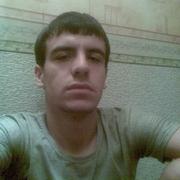 Леонид 27 лет (Близнецы) Джамбул