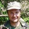 Nick-рыбак ), 42, г.Киев