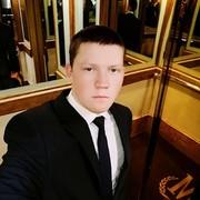 Антон 20 лет (Телец) Болхов