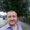 Илья Трифонов, 31, г.Кострома