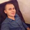 Андрей, 22, Львів