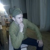 Петр, 18, г.Анжеро-Судженск