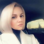 Наталья 44 Краснодар