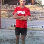 Ярослав, 21, г.Луганск