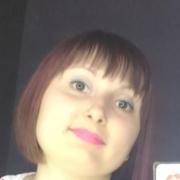 Юлия, 29, г.Покровск