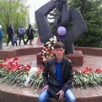 Ильдар Абдуллин, 38 лет, Весы, Казань