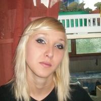 Екатерина, 33 года, Близнецы, Екатеринбург