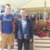 Artem, 24, Вознесенськ