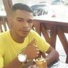 Andre Silvasantana, 27, г.Сан-Паулу