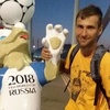 Денис, 30, г.Немчиновка