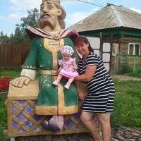Ирина, 51 год, Весы, Красноярск