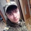 Александр, 21, г.Белогорск