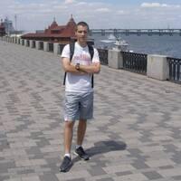 Сергей, 29 лет, Рыбы, Киев