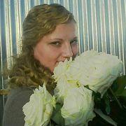 Яниссия, 32, г.Иноземцево