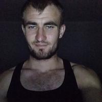 Dmitrii, 25 лет, Козерог, Комрат