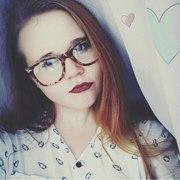 Екатерина, 23, г.Горняк